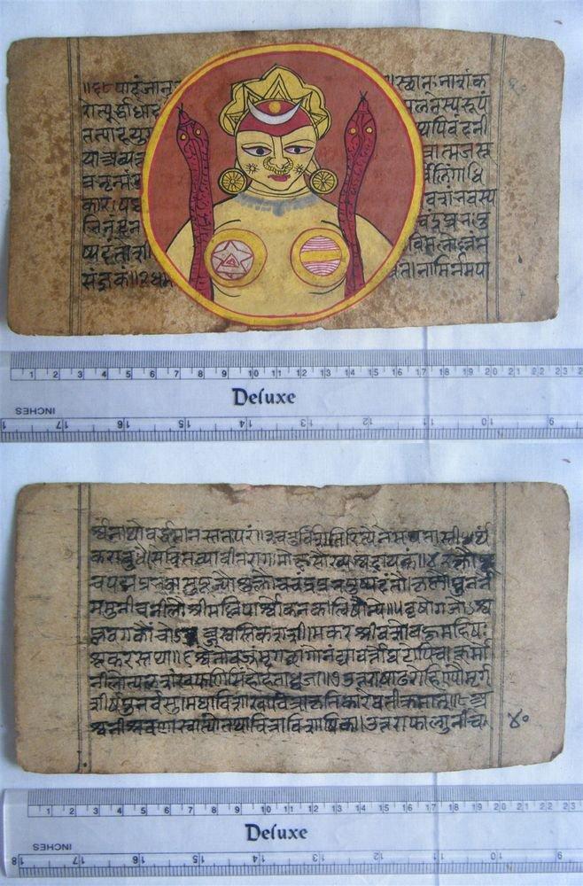 Original Antique Old Manuscript Jain Cosmology New Hand Painting Rare India #578