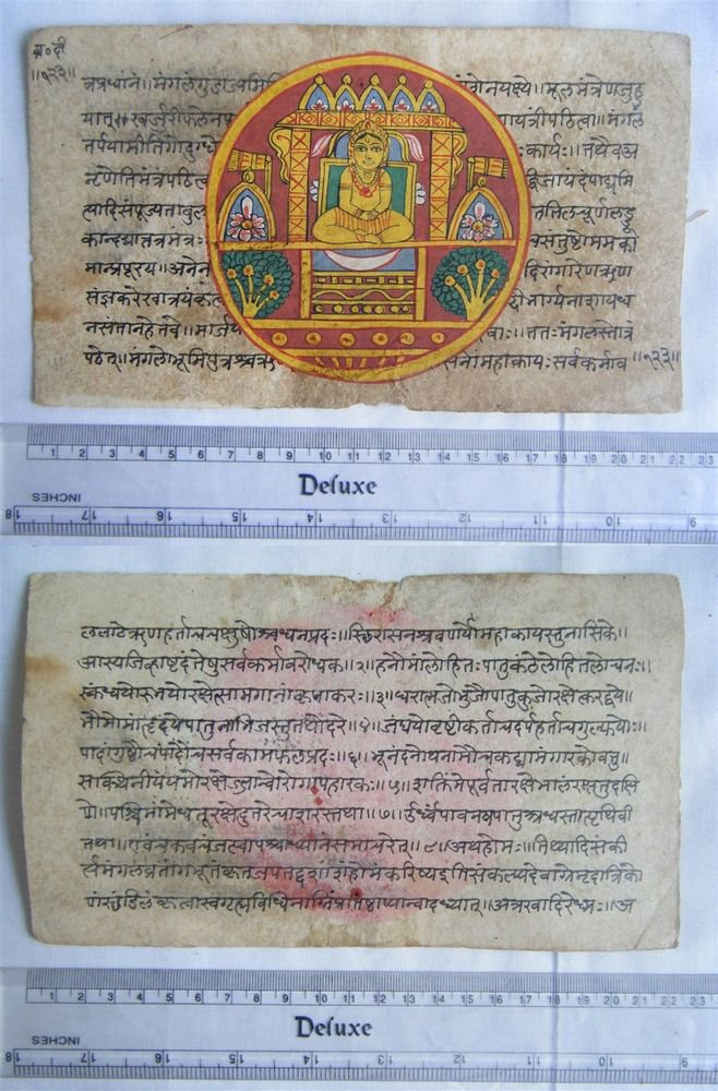 Original Antique Manuscript Old Jain Cosmology New Hand Painting Rare India #565