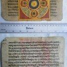 Rare Original Antique Old Manuscript Jain Cosmology New Hand Painting India#654