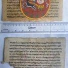 Original Antique Old Manuscript Indian Cosmology New Hand Painting Rare #594