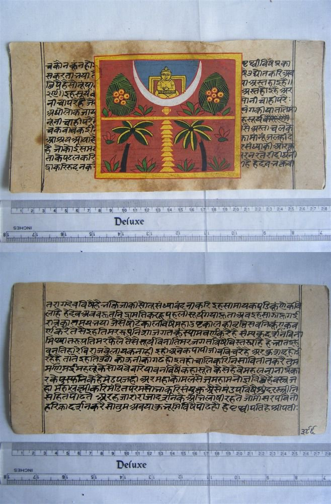 Original Antique Old Manuscript Indian Cosmology New Hand Painting Rare #606