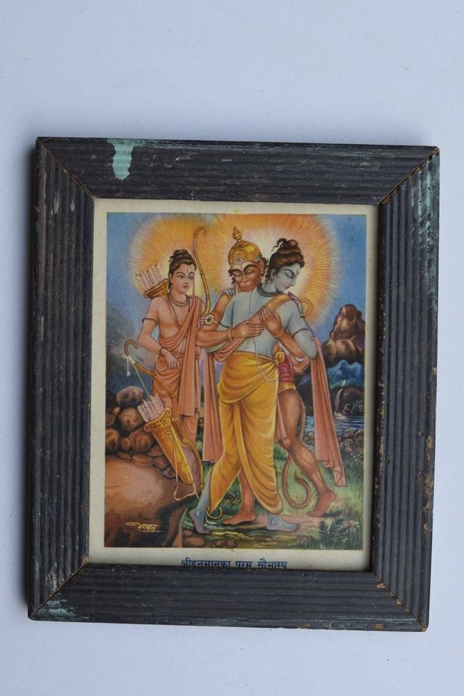 God Rama Hanuman Rare Old Religious Print in Old Wooden Frame India Art #3253