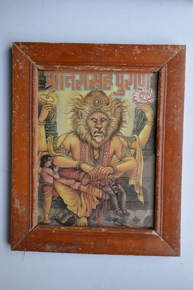 Vishnu Avatar Collectible Rare Old Religious Art Print in Old Wooden Frame #3331
