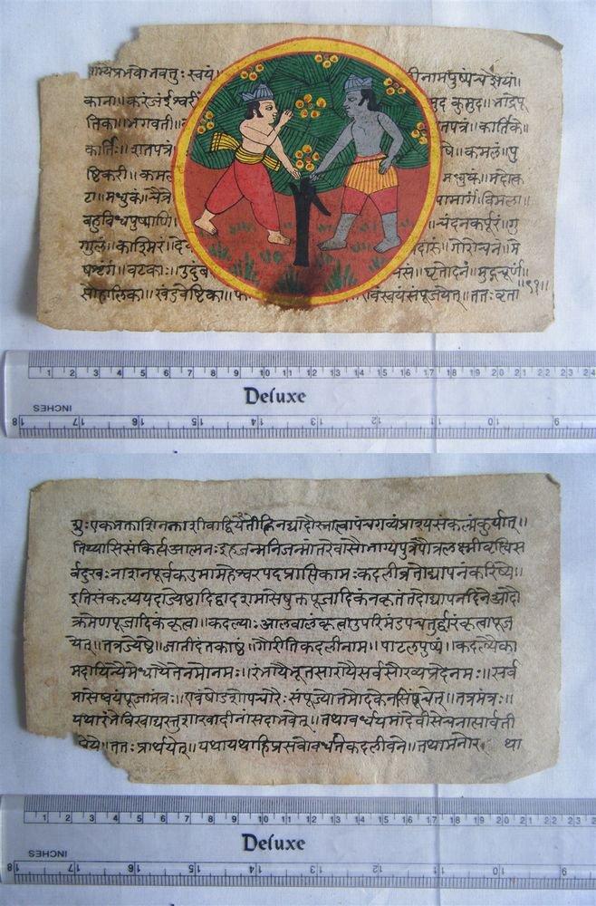 Original Antique Old Manuscript Indian Cosmology New Hand Painting Rare #596