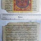 Rare Original Antique Old Manuscript Jain Cosmology New Hand Painting India#652