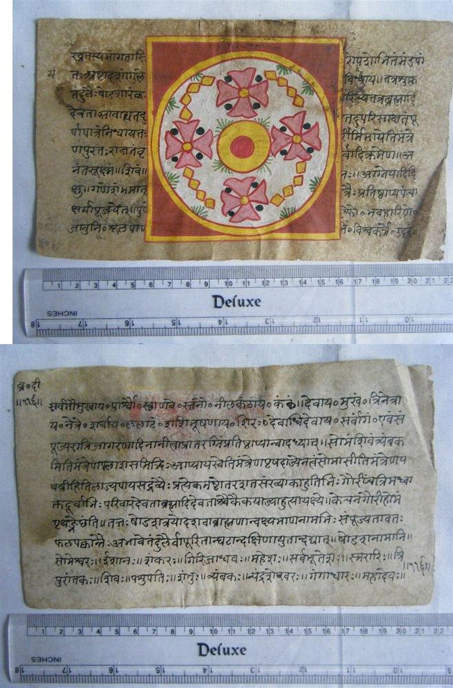 Rare Original Antique Old Manuscript Jain Cosmology New Hand Painting India#651