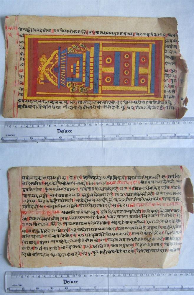 Original Antique Old Manuscript Jainism Cosmology New Hand Painting Rare #627