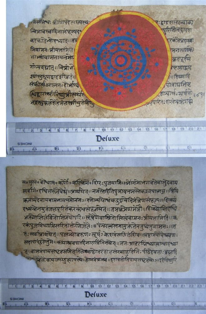 Original Antique Old Manuscript Indian Cosmology New Hand Painting Rare #610