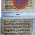 Original Antique Old Manuscript Indian Cosmology New Hand Painting Rare #610