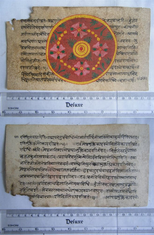 Original Antique Old Manuscript Jainism Cosmology New Hand Painting Rare #623
