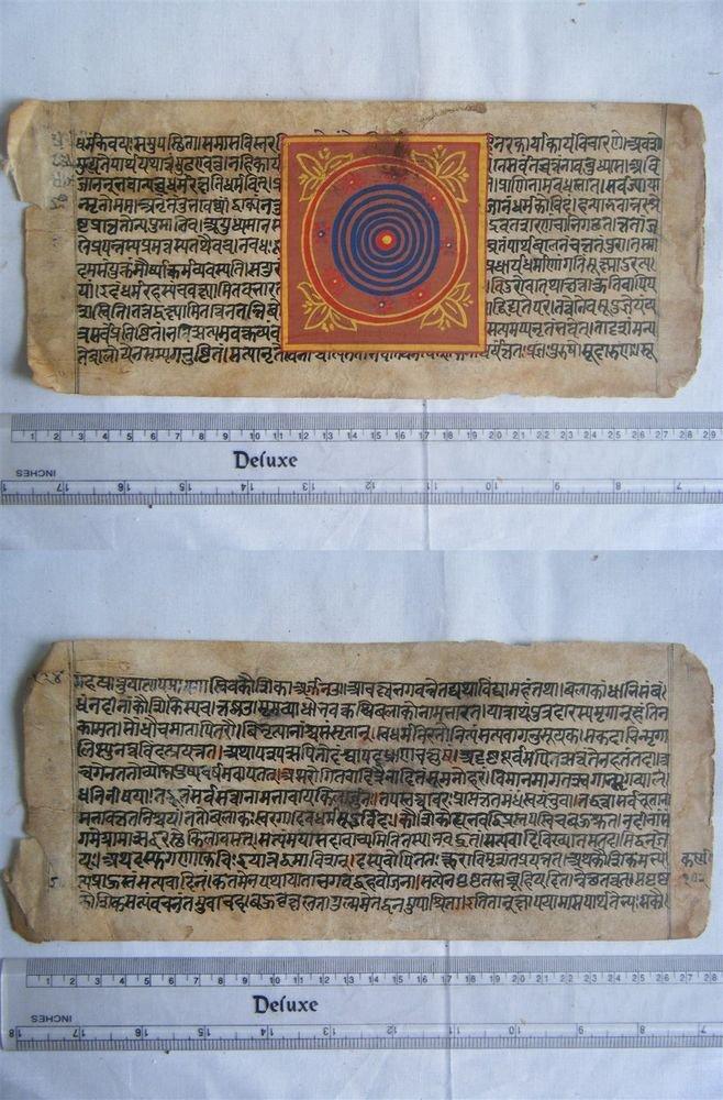 Original Antique Old Manuscript Jainism Cosmology New Hand Painting Rare #624
