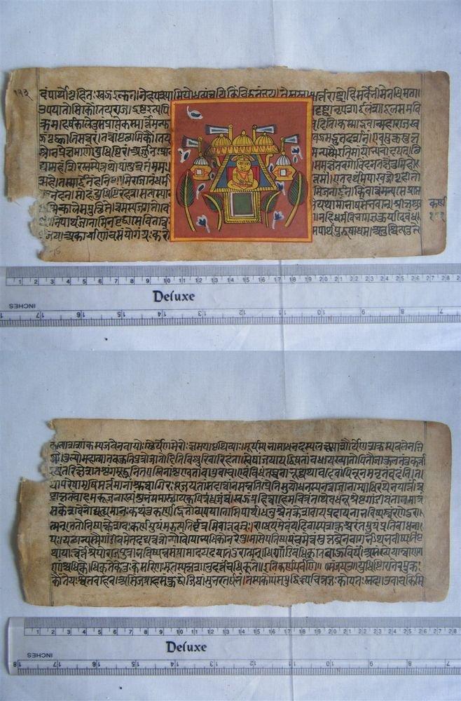 Original Antique Old Manuscript Indian Cosmology New Hand Painting Rare #605