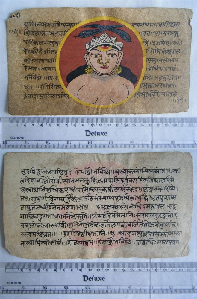 Original Antique Old Manuscript Indian Cosmology New Hand Painting Rare #587