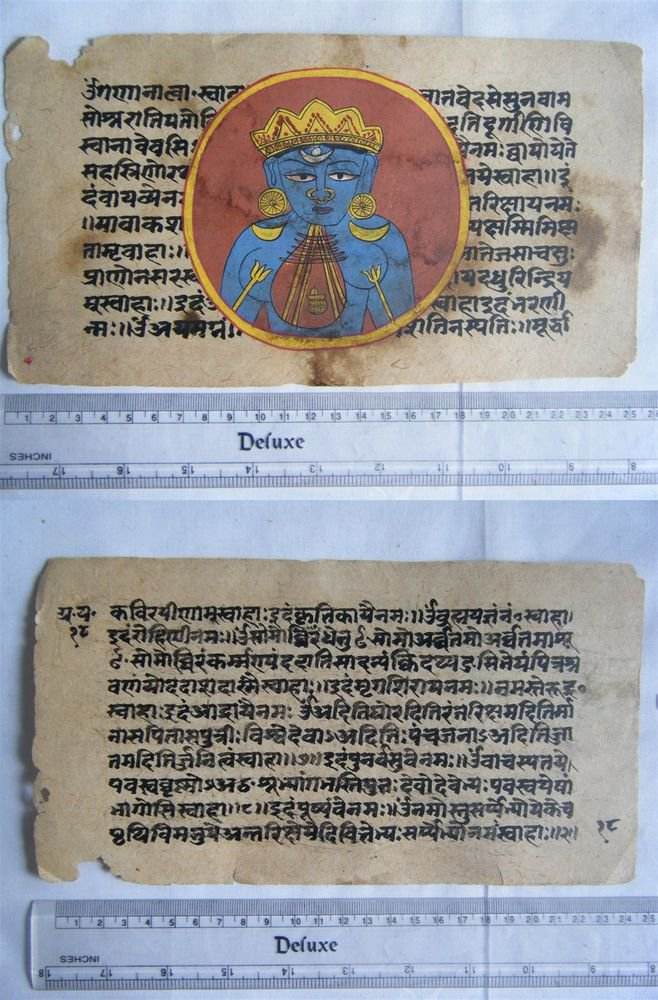 Original Antique Old Manuscript Jain Cosmology New Hand Painting Rare India #570