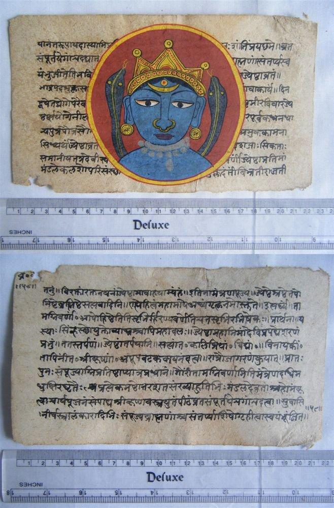 Original Antique Old Manuscript Jain Cosmology New Hand Painting Rare India #571