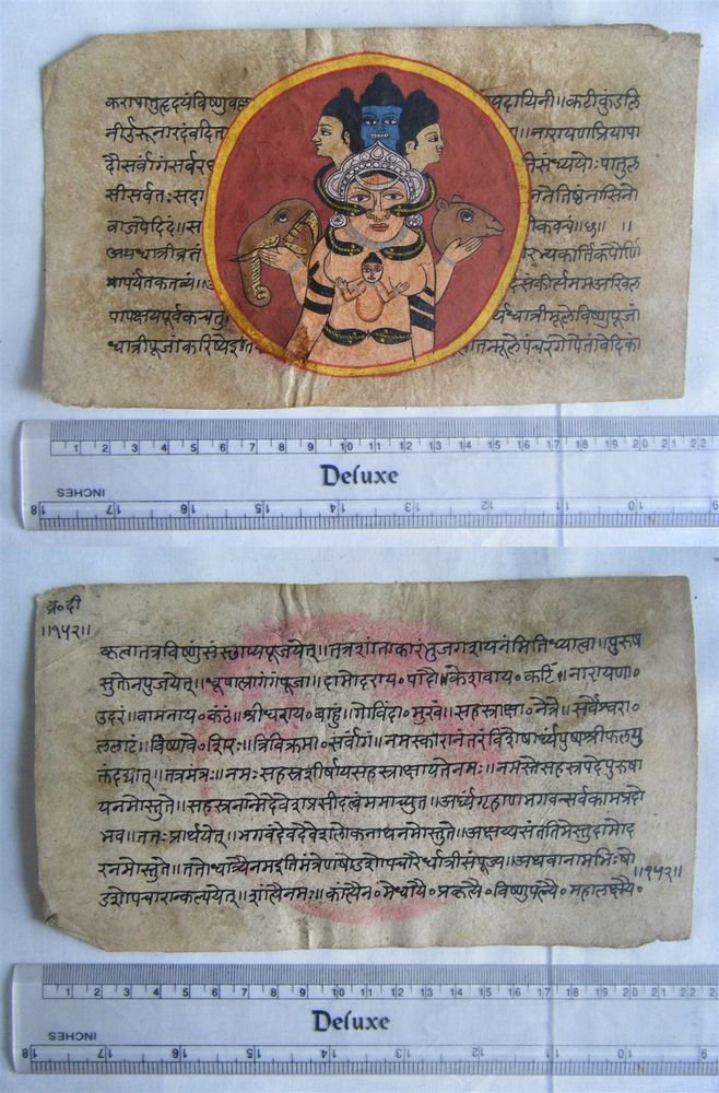 Original Antique Old Manuscript Indian Cosmology New Hand Painting Rare #581