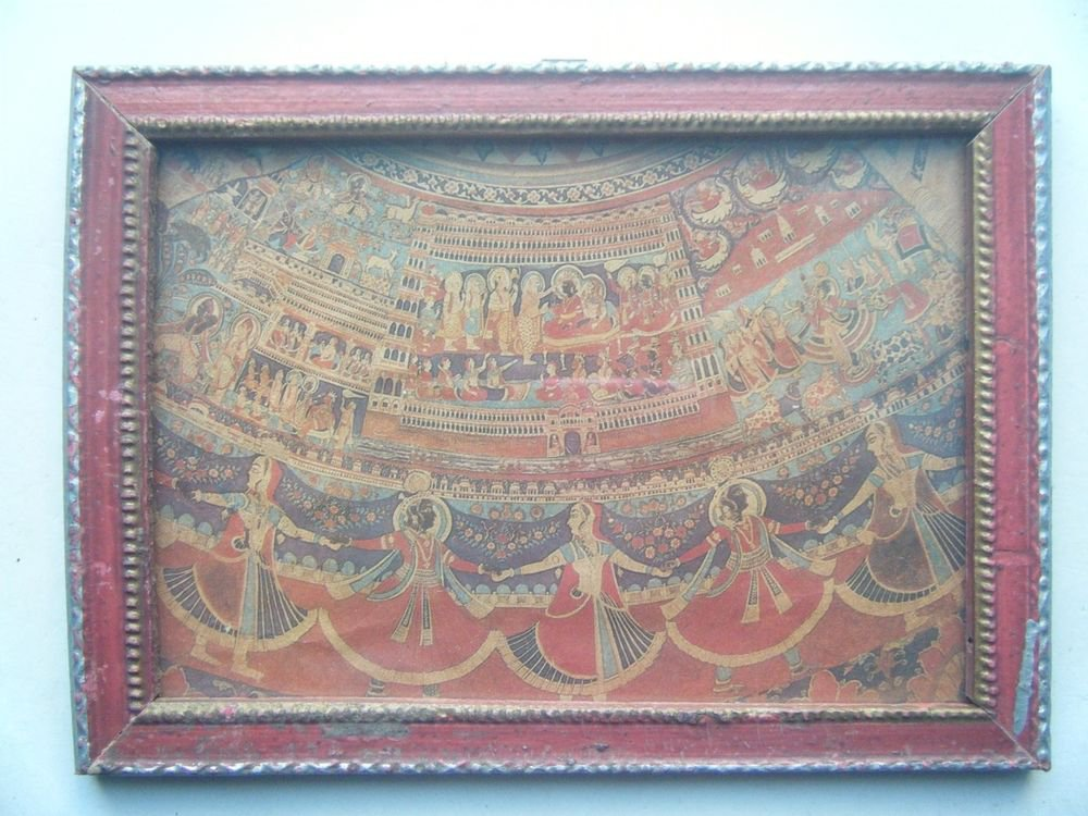 Miniature Old Religious Painting's  Print in Old Wooden Frame India Art #2839