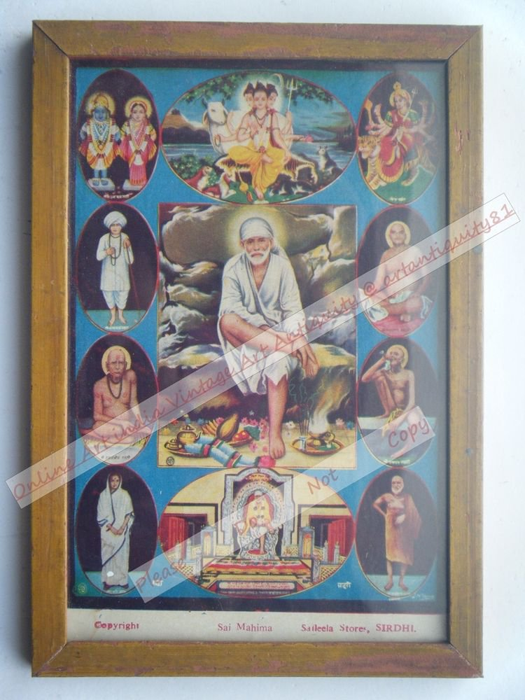 Sai Baba Beautiful Vintage Print in Old Wooden Frame Religious Art #2485