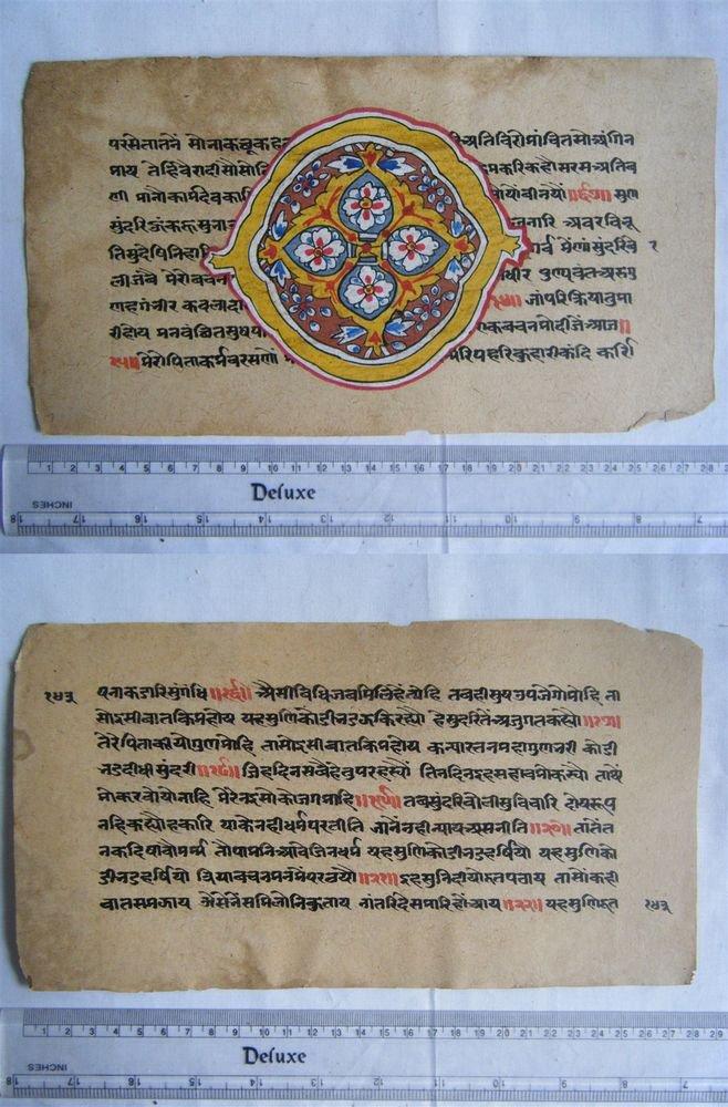 Rare Original Antique Old Manuscript Jain Cosmology New Hand Painting India#638