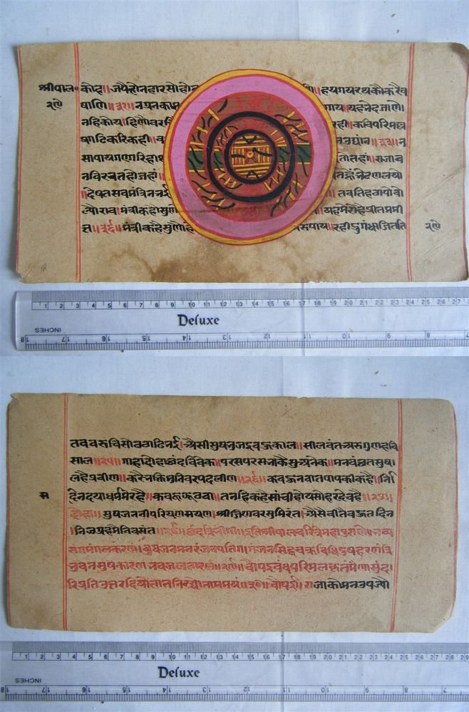 Original Antique Old Manuscript Jainism Cosmology New Hand Painting Rare #625