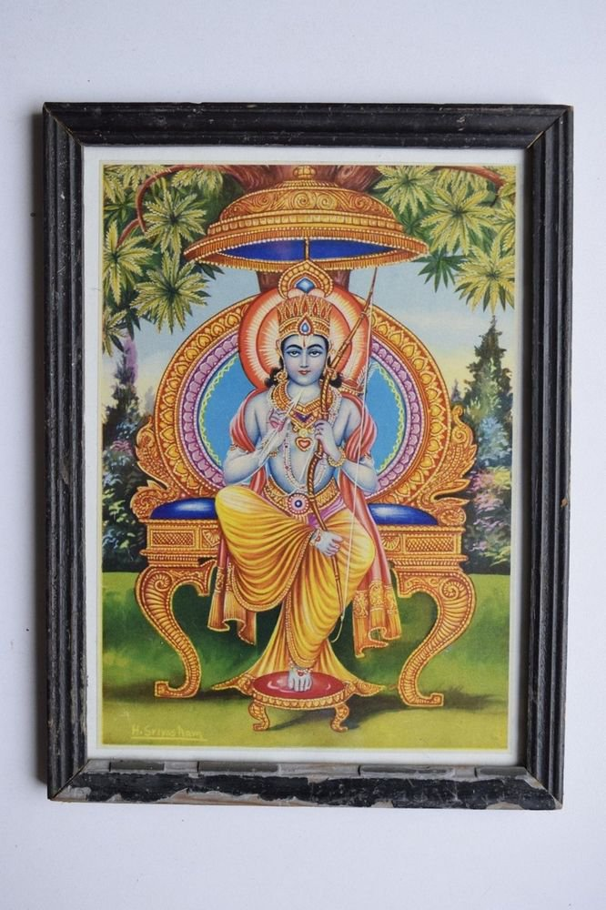 Lord Rama Ramayana Rare Old Religious Print in Old Wooden Frame India Art #3121