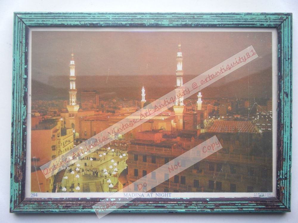 Madina at Night Muslim Vintage Print in Old Wooden Frame Religious Art #2495