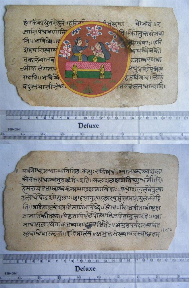 Rare Original Antique Old Manuscript Jain Cosmology New Hand Painting India#644
