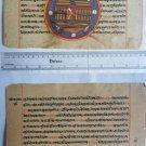 Rare Original Antique Old Manuscript Jain Cosmology New Hand Painting India#637