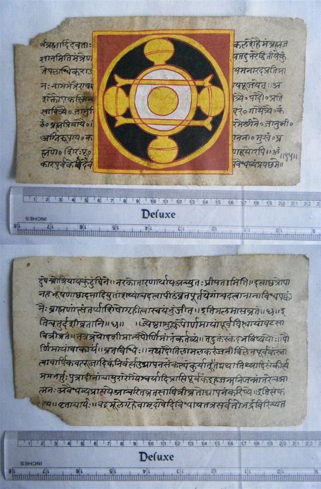 Rare Original Antique Old Manuscript Jain Cosmology New Hand Painting India#650