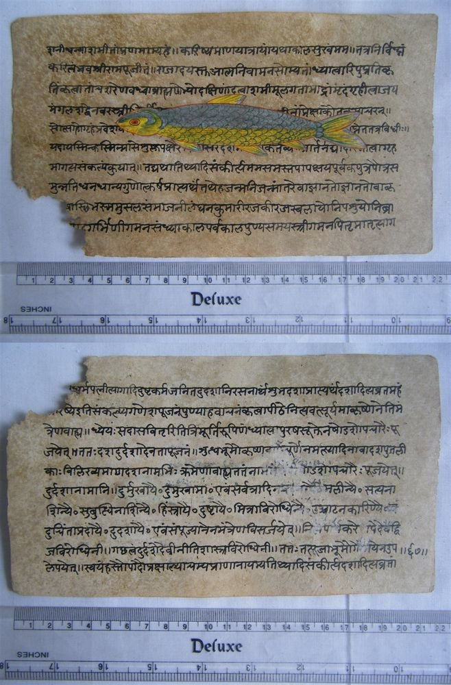 Original Antique Old Manuscript Indian Cosmology New Hand Painting Rare #607