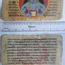 Original Antique Old Manuscript Indian Cosmology New Hand Painting Rare #588