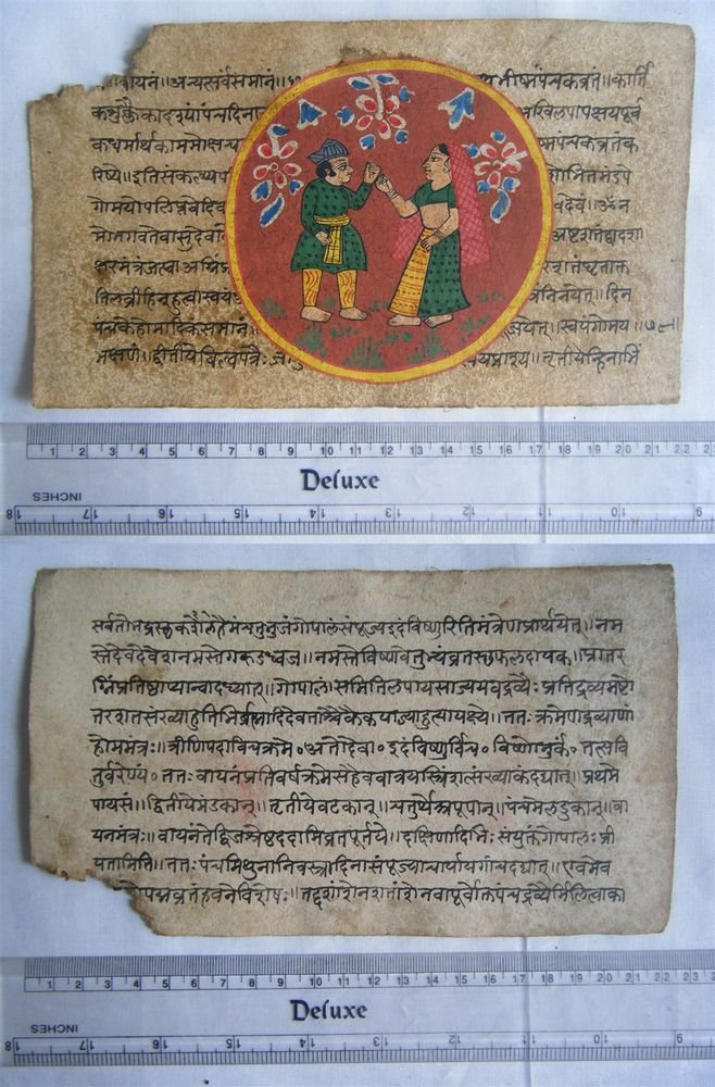 Original Antique Old Manuscript Indian Cosmology New Hand Painting Rare #595