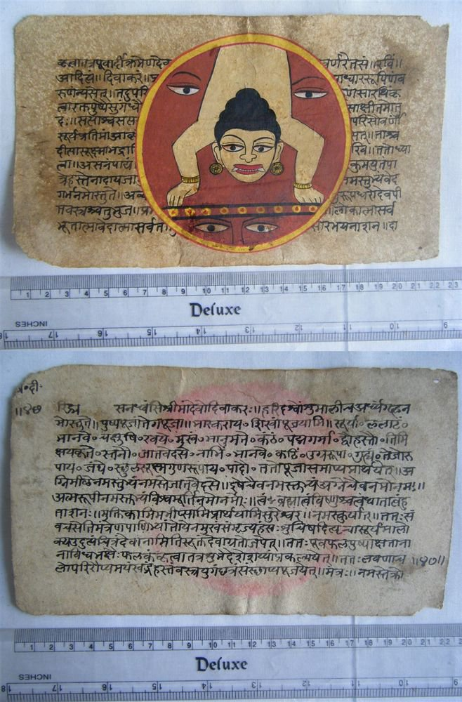 Original Antique Old Manuscript Indian Cosmology New Hand Painting Rare #586