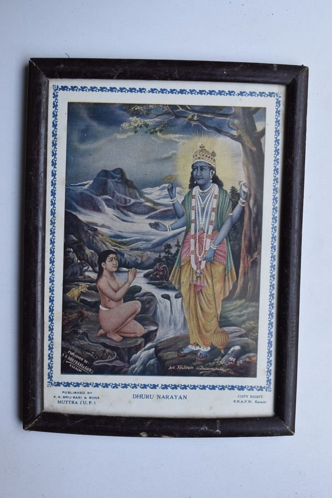 Vishnu Collectible Rare Old Religious Art Print in Old Wooden Frame India #3324