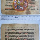 Original Antique Manuscript Old Jain Cosmology New Hand Painting Rare India #557