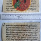 Original Antique Old Manuscript Jain Cosmology New Hand Painting Rare India #572