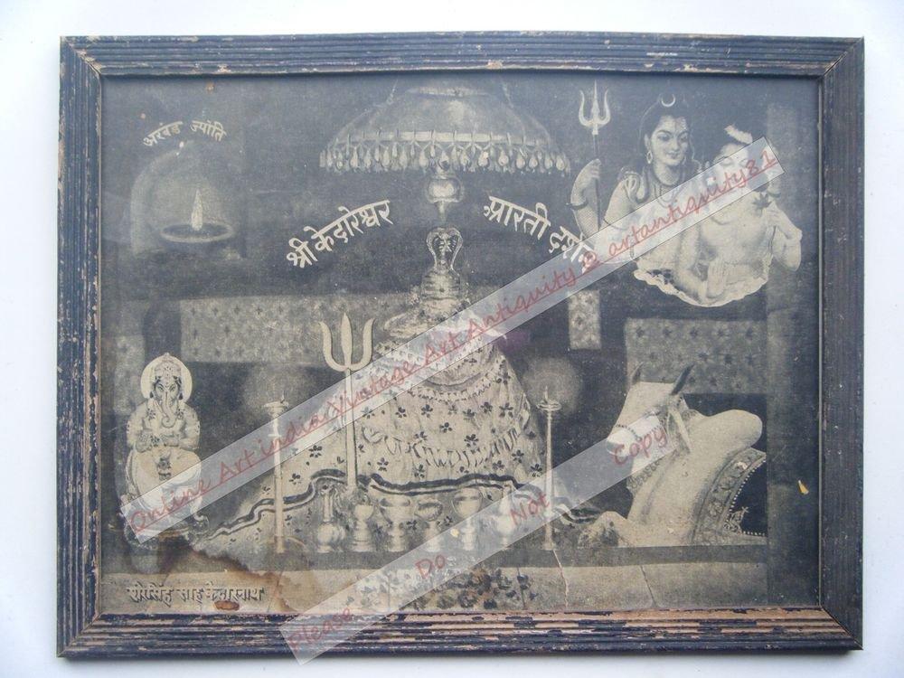 Shree Kedareshwar Rare Old Religious Print in Old Wooden Frame India Art #2537