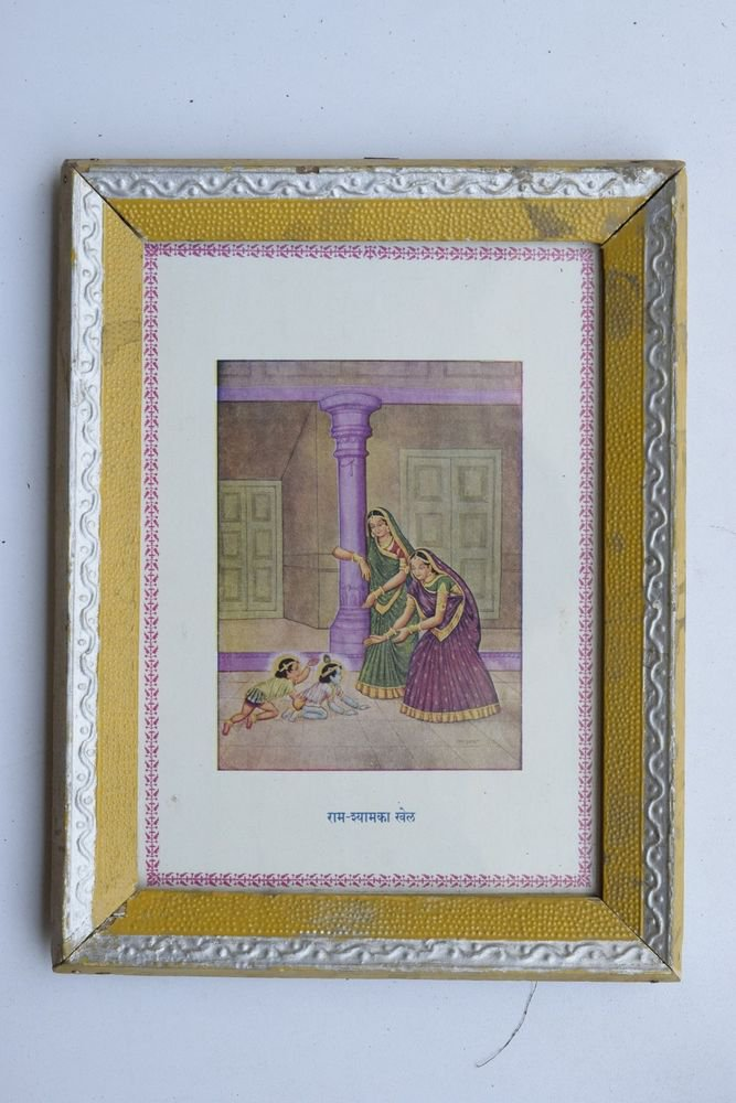 Baby Krishna Collectible Rare Old Art Print in Old Wooden Frame from India #3288