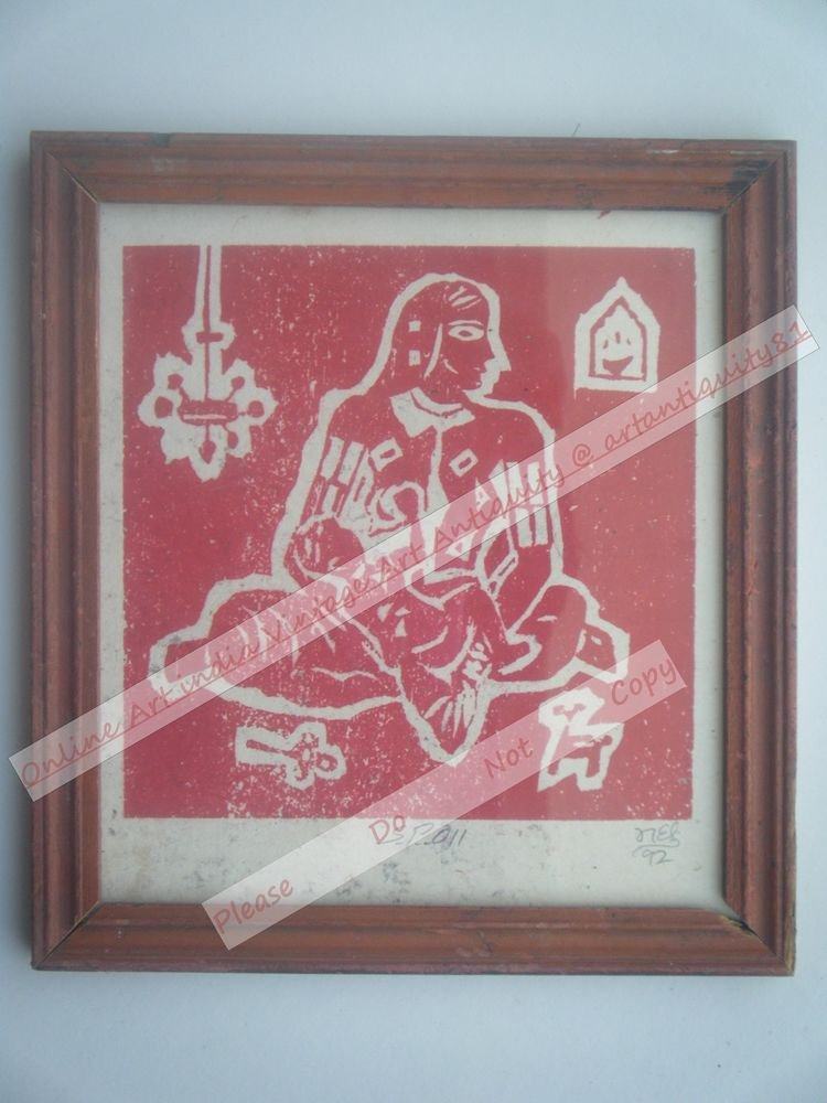 Mother Child Beautiful Signed Art Print in Old Handmade Wooden Frame India #2381