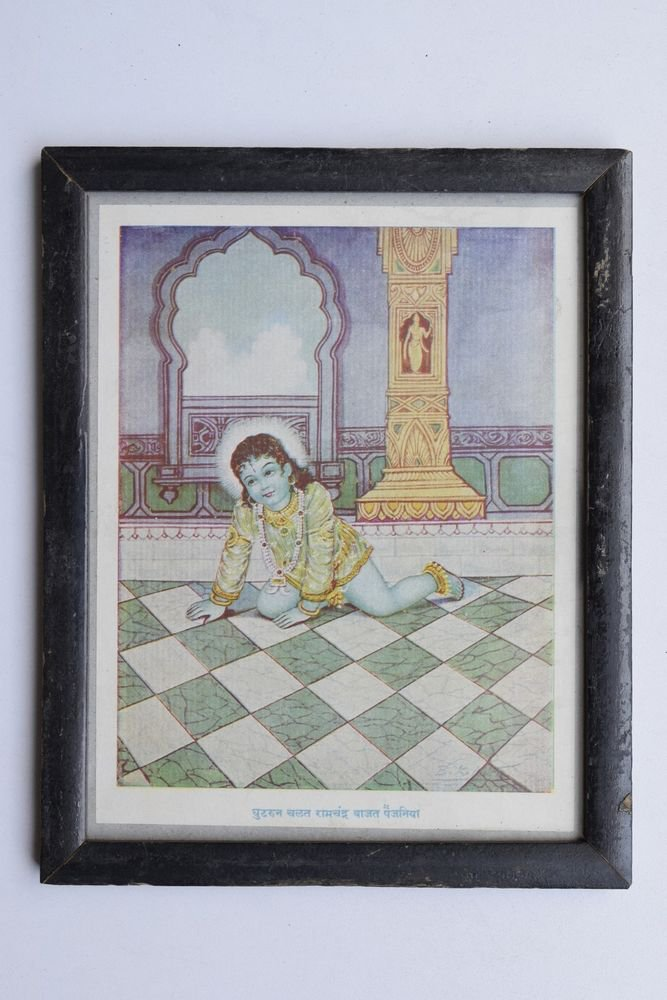 Baby Krishna Collectible Rare Old Art Print in Old Wooden Frame from India #3295