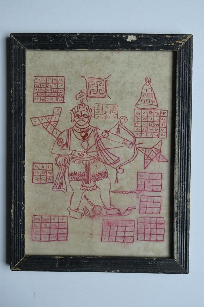 Beautiful Old Tantra Painiting Hand Color Painting in Old Wooden Frame #3087
