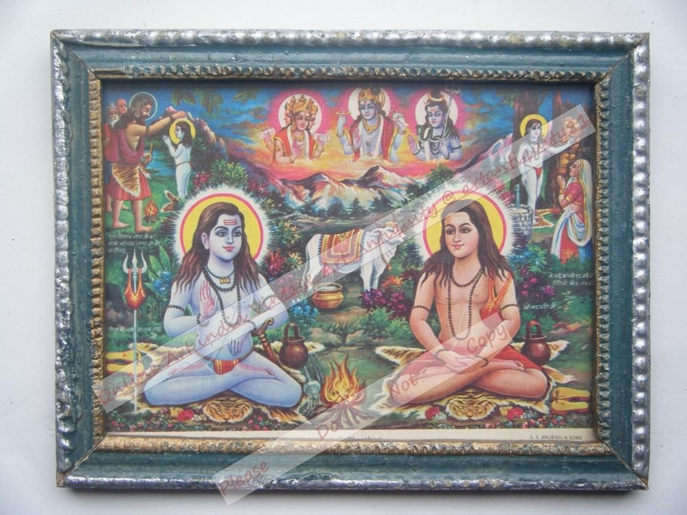 Hindu God Baba Balaknath Old Religious Print in Old Wooden Frame India Art #2522