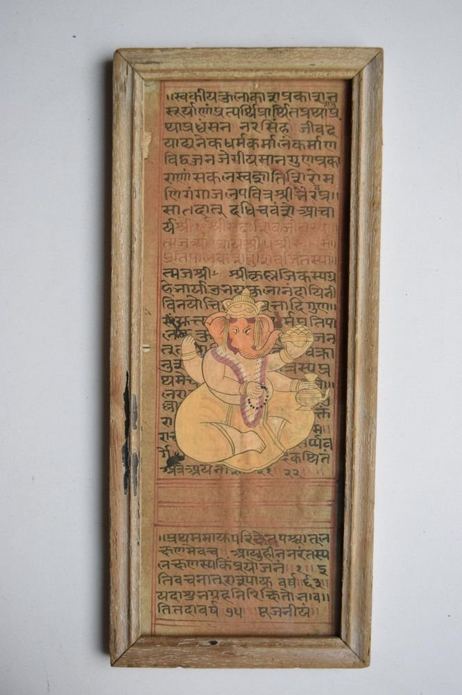 Ganesha Painting on Old Manuscript Hand Color Painting in Old Wooden Frame #3082