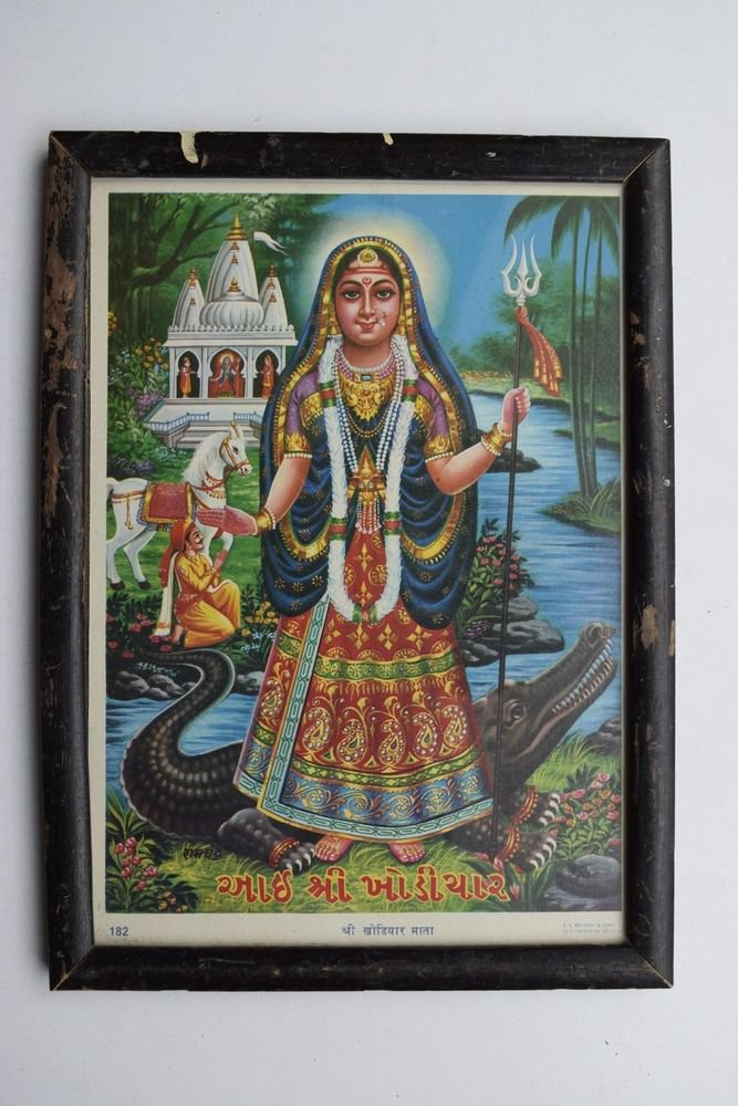 Goddess Khodiyar Ma Collectible Rare Vintage Old Print in Old Wooden Frame #3010