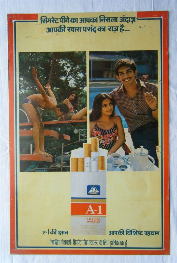 A1 Filter Cigarettes Old Tin Sign Board Tin Advertisement Board India #025