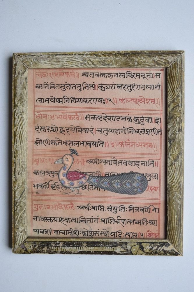 Peacock Painting on Old Manuscript Hand Color Painting in Old Wooden Frame #3085
