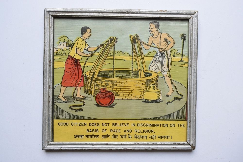 Old Educational Chart Calendar Learning School Print In Old Wooden Frame #3043