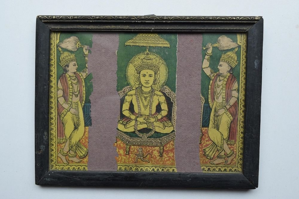Hindu God Collectible Religious Rare Vintage Old Print in Old Wooden Frame #3003