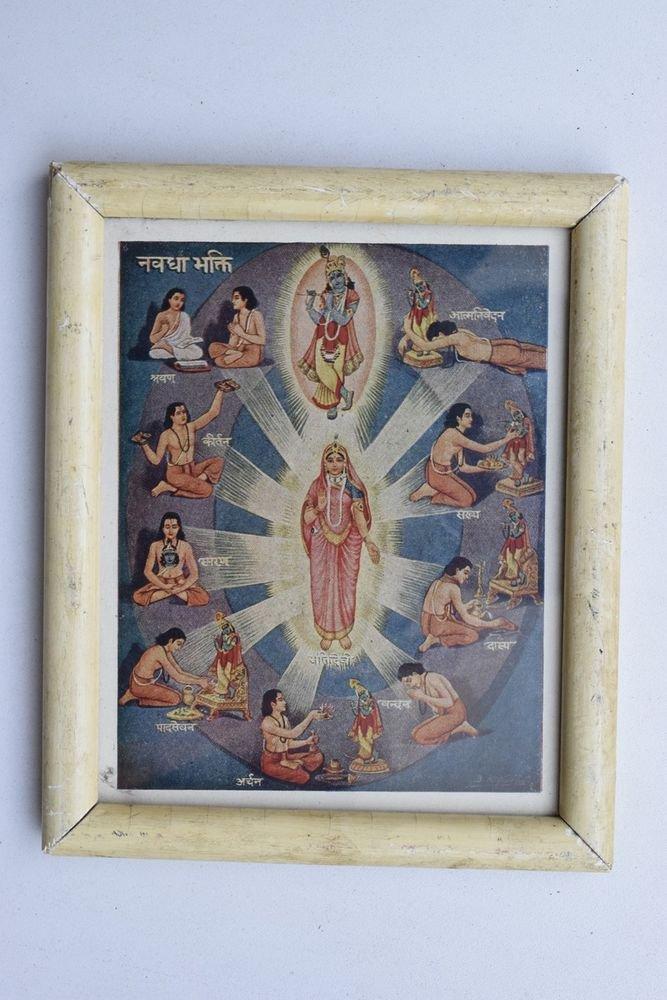 Navadha Bhakti Devotion Rare Old Religious Art Print in Old Wooden Frame #3343