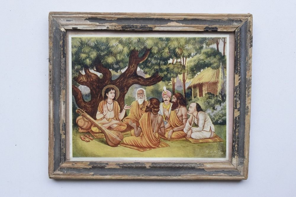 Sadhu Musicians King Rare Collectible Old Art Print in Old Wooden Frame #3274